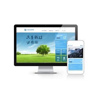 류호산 장학회