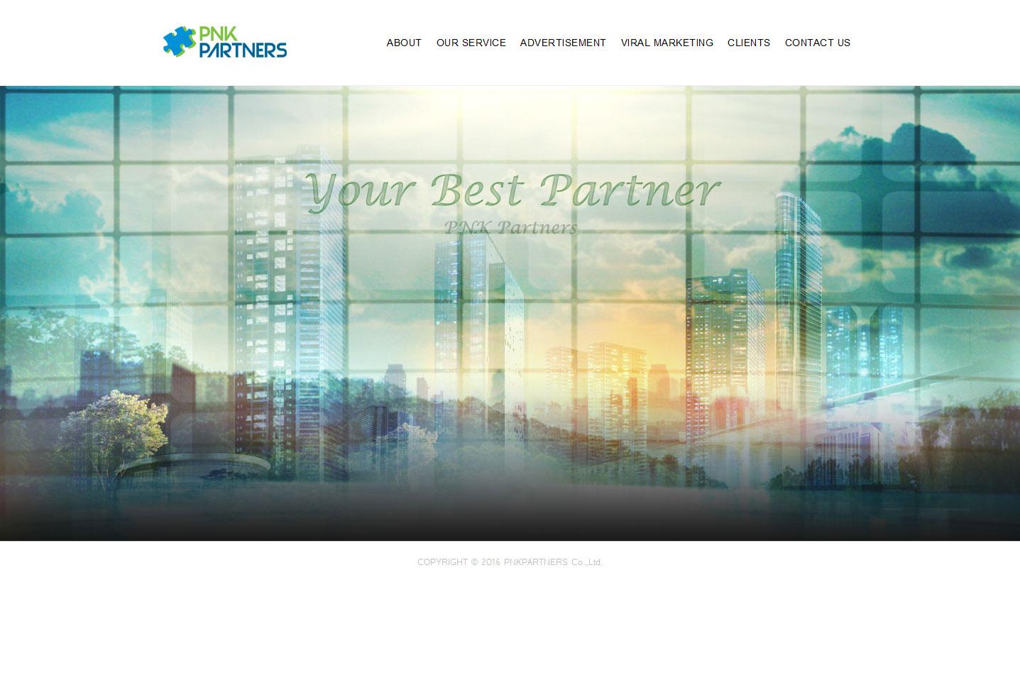 PNK PARTNERS 반응형 홈페이지 제작